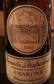 Bertani Recioto della Valpolicella Amarone Classico Superiore(ベルターニ レチョート・デッラ・ヴァルポリチェッラ・アマローネ クラッシコ・スペリオーレ)