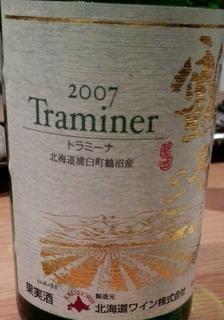 北海道ワイン 鶴沼 Traminer