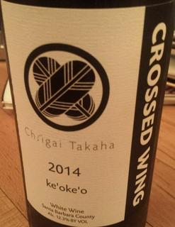 Ch. Igai Takaha Crossed Wing ke'oke'o(シャトー・イガイ・タカハ クロスド・ウィング ケオケオ)