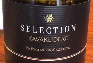 Kavaklidere Selection Öküzgözü Boğazkere