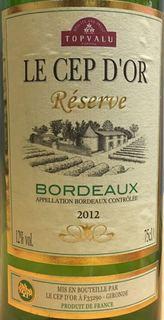Topvalu Le Cep d'Or Bordeaux Blanc Reserve