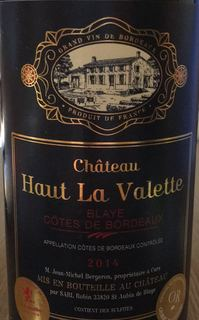 Ch. Haut La Valette(シャトー・オー・ラ・ヴァレット)