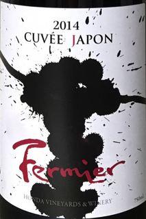 Fermier Cuvée Japon(フェルミエ キュベ・ジャポン)
