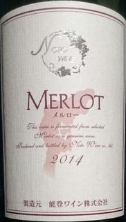 Noto Wine Merlot(能登ワイン メルロー)
