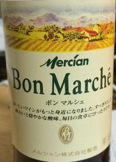 メルシャン Bon Marche 赤