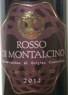 Il Valentiano Rosso di Montalcino Campo di Marzo(イル・ヴァレンティアーノ ロッソ・ディ・モンタルチーノ カンポ・ディ・マルツォ)