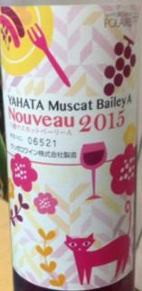 Polaire Yahata Yamanashi Muscat Bailey A Nouveau