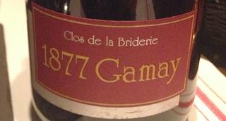 Clos de la Briderie 1877 Gamay(クロ・デ・ラ・ブライデリィ 1877 ガメイ)