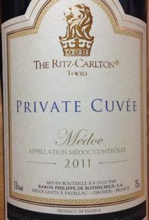 The Ritz Carlton Tokyo Private Cuvée Médoc