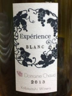 Dom. Chaud Experience Blanc