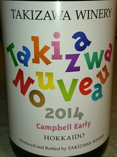 Takizawa Nouveau Campbell Early