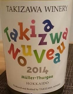 Takizawa Nouveau Müller Thurgau