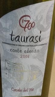Casale del 700 Taurasi(カザーレ・デル・セッテチェント タウラージ)