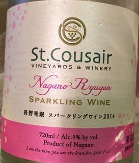 St. Cousair Nagano Ryugan Sparkling