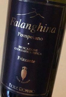 Fiore Romano Falanghina Pompeiano Frizzante(フィオレ・ロマーノ ファランギーナ ポンペイアーノ フリッツァンテ)