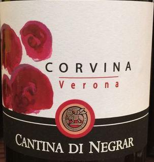 Cantina di Negrar Corvina(カンティーナ・ディ・ネグラーレ コルヴィーナ)