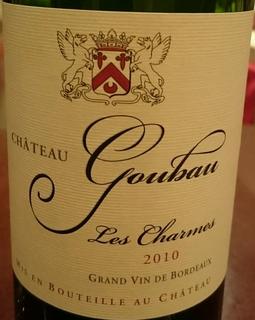 Ch. Goubau Les Charmes(シャトー・グボー レ・シャルム)
