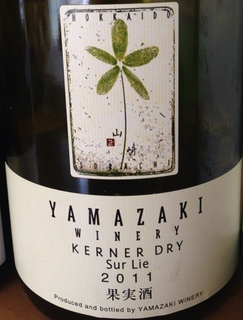 Yamazaki Winery Kerner Dry Sur Lie