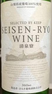 Seisen Ryo Wine 清泉寮 白