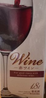 Topvalu Wine 赤