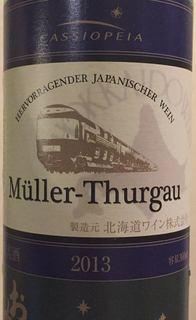 おたる Müller Thurgau