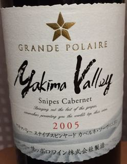 Grande Polaire Yakima Valley Snipes Cabernet