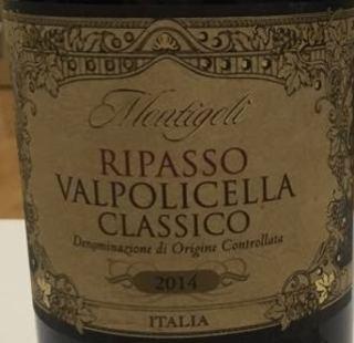 Montigoli Valpolicella Classico Ripasso