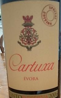 Cartuxa Évora Tinto Reserva(カルトゥッシャ エヴォラ ティント レゼルヴァ)