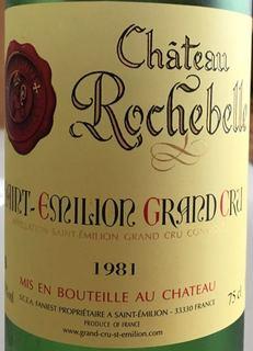 Ch. Rochebelle(シャトー・ロッシュベル)