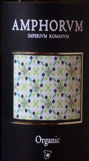 Amphorum Chardonnay Organic(アンフォルム シャルドネ オーガニック)