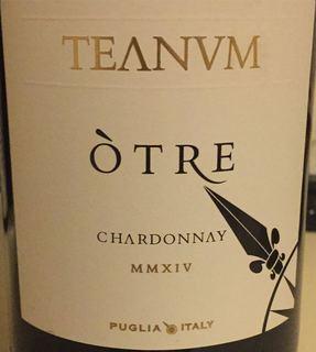 Teanum Otre Chardonnay