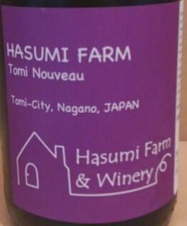 Hasumi Farm Tomi Nouveau