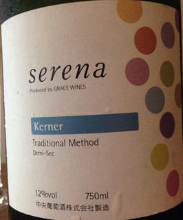 Serena Kerner Traditional Method
