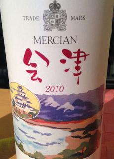 Mercian 会津