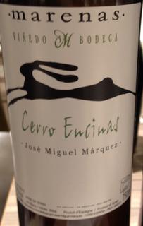 Marenas Cerro Encinas Blanco