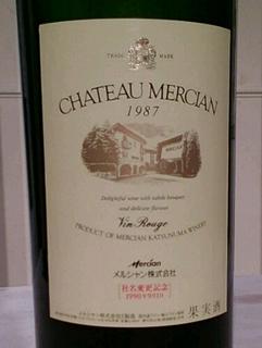 Ch. Mercian Grand Cuvee