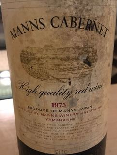 マンズワイン Manns Cabernet Vintage