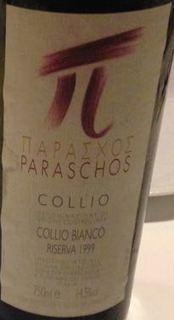 Paraschos Collio Bianco Riserva