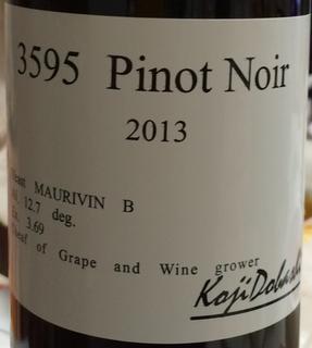 Koji Dobashi 3595 Pinot Noir
