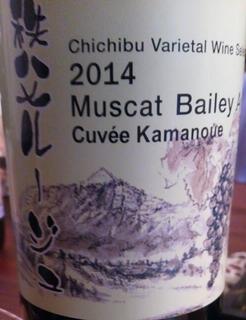 兎田ワイナリー 秩父ルージュ Muscat Bailey A Cuvée Kamanoue