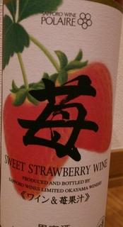 Polaire Sweet Strawberry Wine