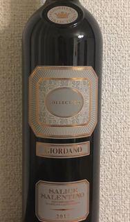 Giordano Collection Salice Salentino(ジョルダーノ コレクションサリーチェ・サレンティーノ)
