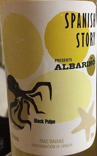 Spanish Story Albariño(スパニッシュ・ストーリー アルバリーニョ)