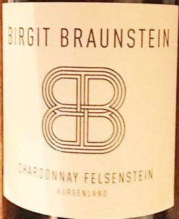 Birgit Braunstein Chardonnay Felsenstein(ビルギット・ブラウンシュタイン シャルドネ・フェルゼンシュタイン)