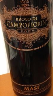 Masi Brolo di Campofiorin