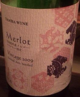 丹波ワイン 亀岡産 Merlot