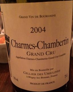 Cellier des Ursulines Charmes Chambertin Grand Cru