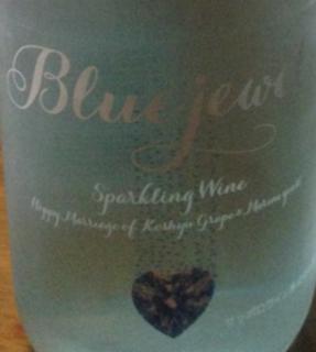 サッポロワイン Blue Jewel Sparkling Wine