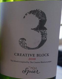 Spier Creative Block 3