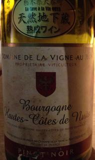 Dom. de la Vigne au Roy Bourgogne Hautes Côtes de Nuits